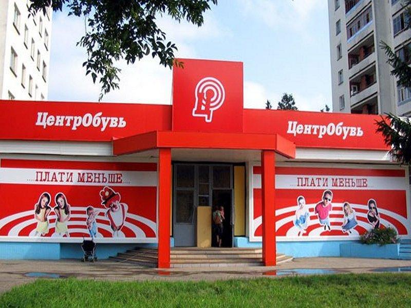 Услуги гидроизоляции в Москве. Гидроизоляция вводов коммуникаций