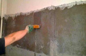 Гидроизоляция подвала. Устранение протечек в подвале в Москве
